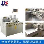 廠家直銷鋁型材切割機 切鋁機設備