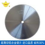 高精度铝管切割机专用圆锯片厂