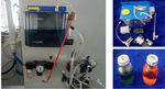DS微量润滑冷液 铝材切割机专用油
