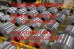 电缆管道专用铝板---15550051765