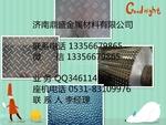 1060彩涂铝板出厂价格表