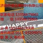 济南鼎盛金属材料有限公司是位于泉城济南,是一家主要生产各种纯、合金、复合、花纹、防锈、氧化、拉丝、拉伸、冲孔、铝卷、铝圆片、铝带及铝制品的深加工等产品的生产销售公司。