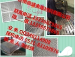 3004防滑铝板现货价格表