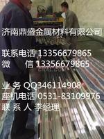 3003合金花紋鋁卷板廠家價格