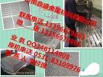 6061合金保温铝板出厂价格