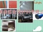 瓶蓋料鋁板廠家直銷