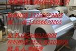 5052合金喷涂铝皮厂