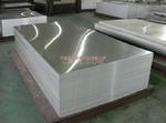 3003合金保温铝皮价