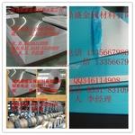 6061合金抛光铝板生产厂家