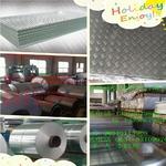 6061彩涂鋁板生產廠家