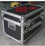铝箱铝合金箱厂定做各种航空箱