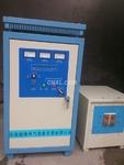 热处理用高频淬火炉精品高频炉