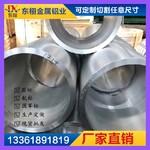 6061铝管厂家直销现货 可定制