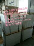 6082鋁板每噸價格