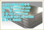 5083合金抛光铝皮生产厂家