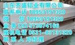 合金铝管厂家价格表