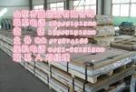 5052合金耐腐蝕鋁管價格表