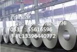3004合金压型铝板价格
