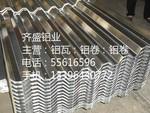 0.5mm抛光铝板现货厂家