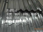 0.4mm3A21合金铝管价格