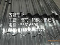 2.9mm3003合金耐腐蚀铝管厂家