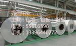 5052抛光铝板价格