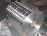 3毫米防滑铝板价格