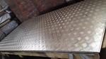 0.7mm6061合金花纹铝板厂家