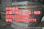 0.4mm3A21壓型鋁板價格