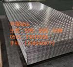 常用6061铝管价格一览表