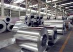 0.4毫米6061铝镁硅合金铝板批发