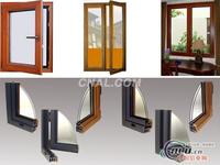 铝木型材、门窗。···济南鼎祥建材有限公司