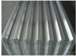 0.6mm厚5052合金铝板厂家每平方价格