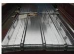 3毫米厚铝合金板厂家每平方价格