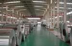 4.5mm厚3003防锈铝板厂家每平方价格