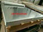 1.4毫米厚900铝瓦楞板厂家每平方价格