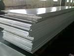 3mm木紋彩涂鋁板現貨生產廠家