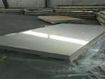 1.9毫米五条筋花纹铝板现货生产厂家