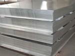 4毫米厚木紋彩涂鋁板現貨生產廠家