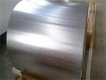 0.9厚純鋁卷多少錢一平方
