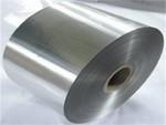 9毫米厚鋁鎂合金鋁板現貨生產廠家