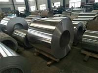0.98mm铝卷供应价格