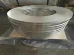 5毫米铝镁合金铝板现货生产厂家