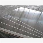 0.5毫米防腐铝板报价