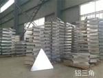 0.9mm厚保温铝板现货价格