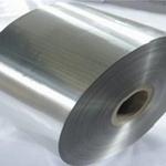 专营0.4毫米保温铝板价格