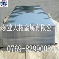 7A04镜面花纹铝板 高强度7A04进口铝板 7a04铝圆棒