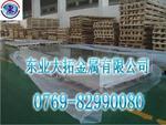 6083航空铝板 6083供应商 6083美铝