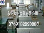 6082合金铝棒 6082铝棒生产厂家