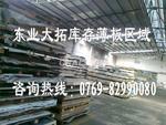 5083防绣美铝 5083-H111耐腐铝板